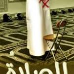 facilitazione religione